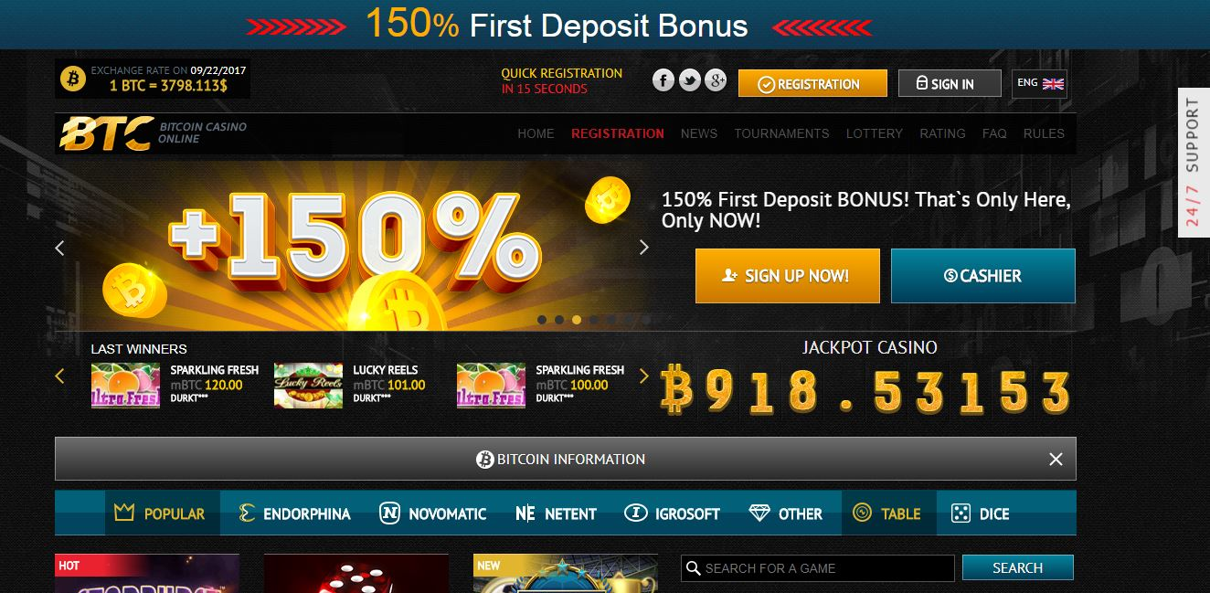 Government poker 2 free download full version